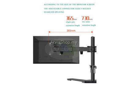 Kaloc Flexible Monitor Desk Stand for Two Screen 17 to 27 inch - DW220T-BLK